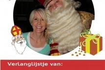20151202-Strijp-S-Eindhoven-(7)